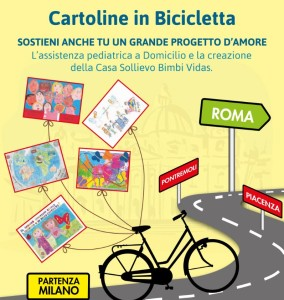 cartoline_in_bicicletta